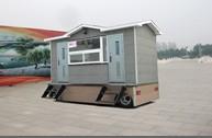 车载式环保厕所C03