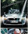 供应汽车玻璃膜功能保护膜