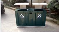 新款分类垃圾桶
