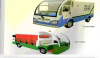 电动运输车