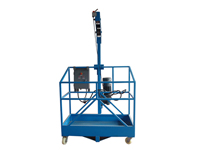 高处作业吊篮ZLP250