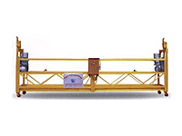 高处作业吊篮ZLP400