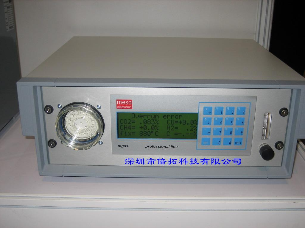 深圳倍拓代理德国MESA气体分析系统,气体分析仪