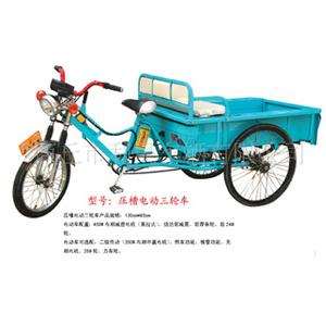 供应电瓶电动三轮车