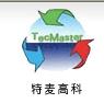 江苏特麦高科环境技术有限公司