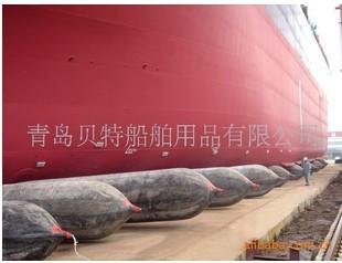 【厂家直销】船舶上排下水用气囊