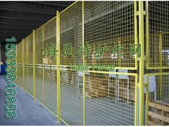仓库隔离网 仓库隔离带 车间防护网,车间隔离网