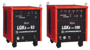 供应LGK8系列空气等离子切割机