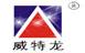四川威特龙消防设备有限公司