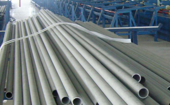供应不锈钢无缝钢管57*3.5