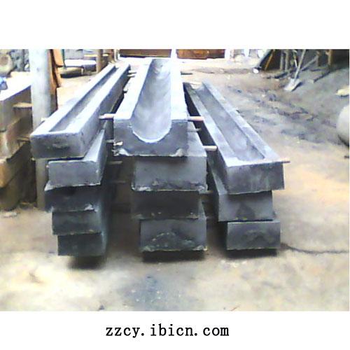 吉林红星特种钢锻铸有限责任公司