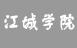 中国地质大学江城学院艺术与传媒学部
