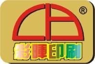 东莞市彩晖印刷器材有限公司