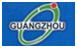 广州计量检测技术研究院