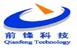 北京前锋科技