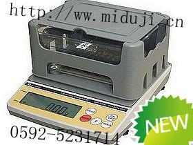 粉末冶金密度测试仪