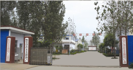 永安厂大门