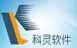 四川科灵软件