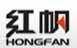 广州红帆电脑科技有限公司