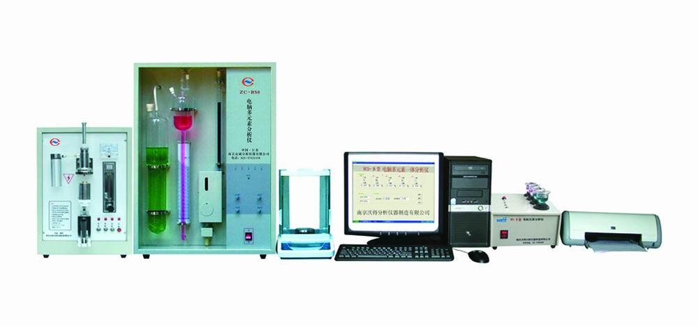 电脑金属多元素一体分析仪器化验检测设备