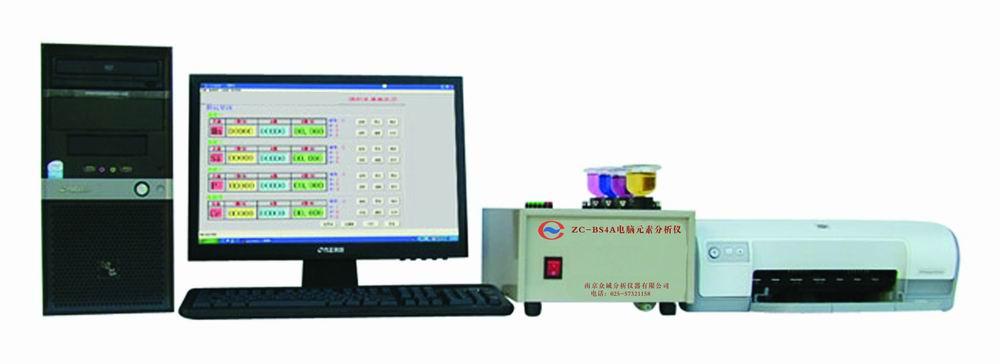 铁精粉品位化验设备