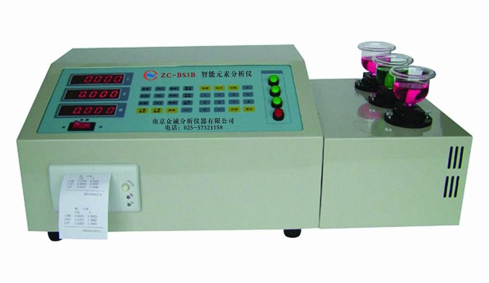 铜合金元素分析仪器化验检测设备