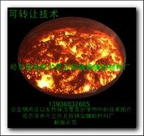 供应DFC-600型铝热剂,铝热剂价格,哈尔滨铝热剂