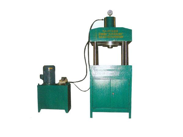 YJ电动四柱油压机