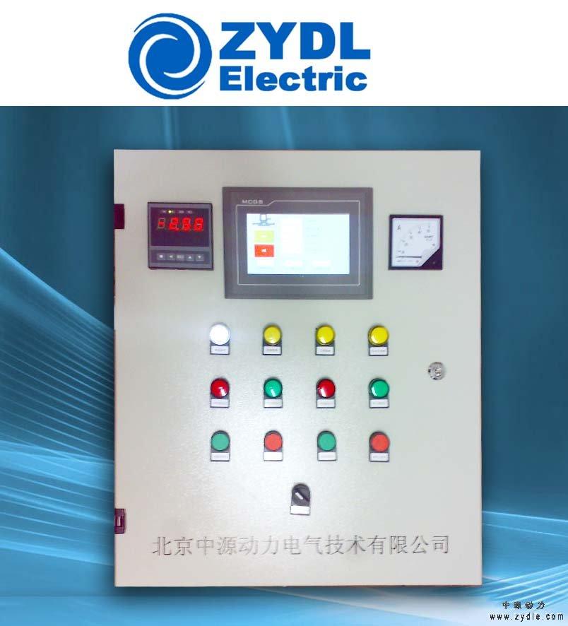 变频控制柜ZY-BPG