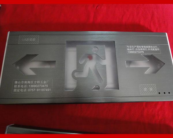6063铝合金疏散应急指示灯具外壳