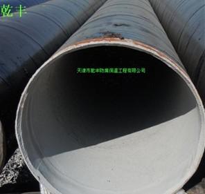 外环氧煤沥青内水泥砂浆防腐钢管