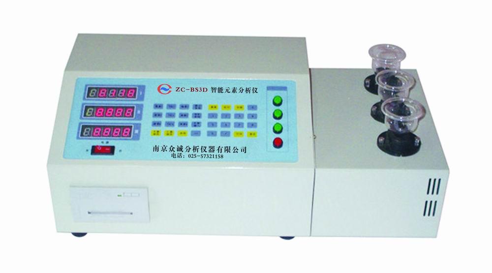 铁精粉品位分析仪化验检测设备