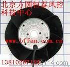 供应伦茨变频器风扇A2S130-AB03-11(A2S130-AE03-14)