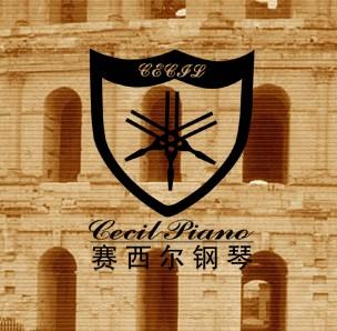 杭州赛西尔钢琴有限公司