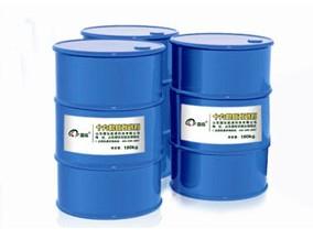 燃油品质综合改善剂