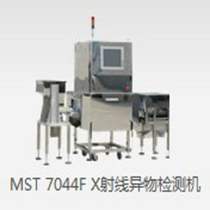 MST 7044F X射���物�z�y�C