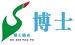 河南博士动物药业有限公司