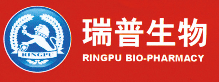 瑞普(保定)生物药业有限公司