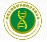 杨凌生物医药科技股份有限公司