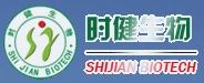 深圳市时健生物科技有限公司
