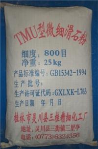 供应800目滑石粉(木器漆用)
