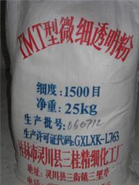 TMT-1500三桂牌木器漆透明粉
