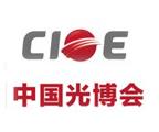 2012中国国际应用光学专题研讨会