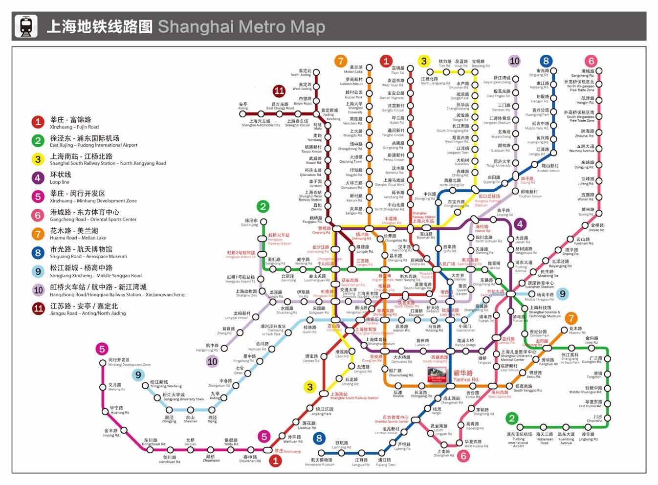 途径站:徐泾东站—虹桥火车站站—虹桥2号航站楼站