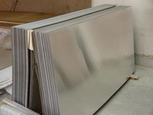 7001铝板~~7001氧化铝板~~7001拉丝铝板