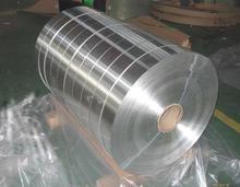 2024喷涂卷铝带——2024镜面铝带