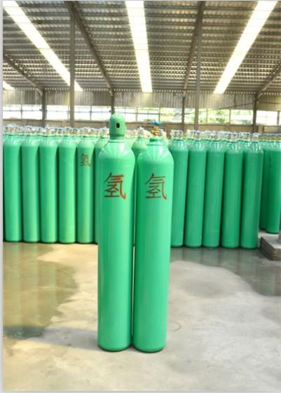氢气瓶,钢质无缝气瓶