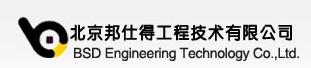 北京邦仕得工程技术有限公司