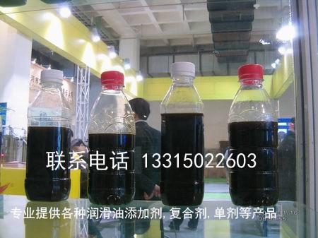 邯郸市润滑油添加剂有限公司