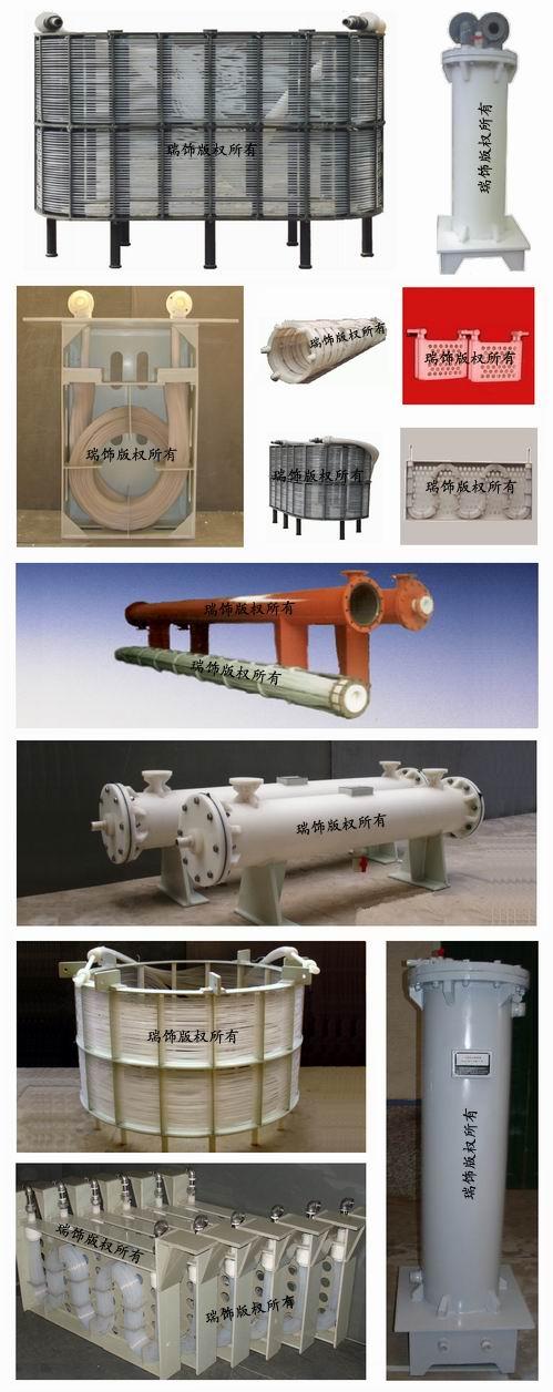 耐磷酸冷却器,氢氟酸冷却器,海水冷却,管壳式冷却器
